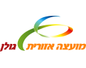 Golan_Regional_Council_Brand_logo