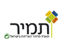 Tamir-Logo_Heb_1